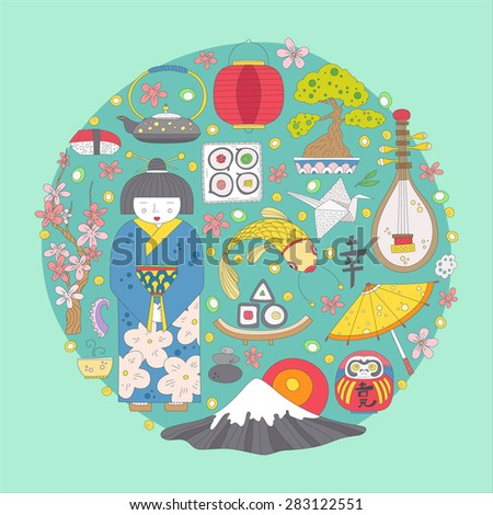 "Traditional japanese symbols in heart shape Asian vector graphic elements. Handdrawn artistic illustration. Traditional japanese symbols. Asian vector graphic elements. Japanese symbol ""happiness"". - stock vector"