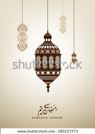 traditional lantern of Ramadan- Ramadan Kareem beautiful greeting card with arabic calligraphy which means ''Ramadan kareem '' . - stock vector