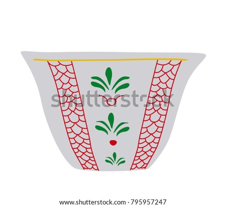 Traditional Lebanese Turkish Coffee Cup