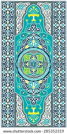 Traditional Middle Eastern Colorful Islamic Vector Ornaments - stock vector