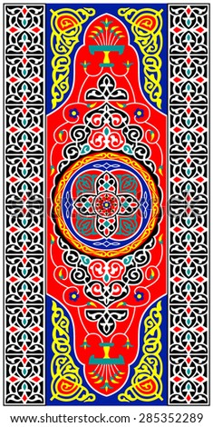 Traditional Middle Eastern Colorful Vector Islamic Ornaments - stock vector