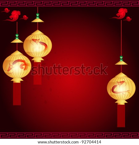 traditional of Chinese Mid Autumn Festival or Lantern Festival with space for text or image - stock vector