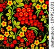 Traditional russian Hohloma style seamless pattern. Vector illustration. - stock photo