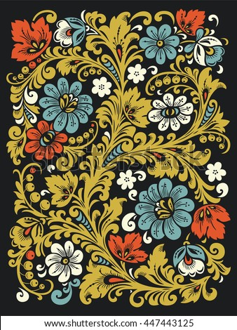 Traditional Russian ornament with elements of folk Khokhloma style. A floral print in bright colors. Vector illustration.
