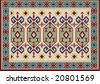 Traditional Turkish Carpet - stock vector