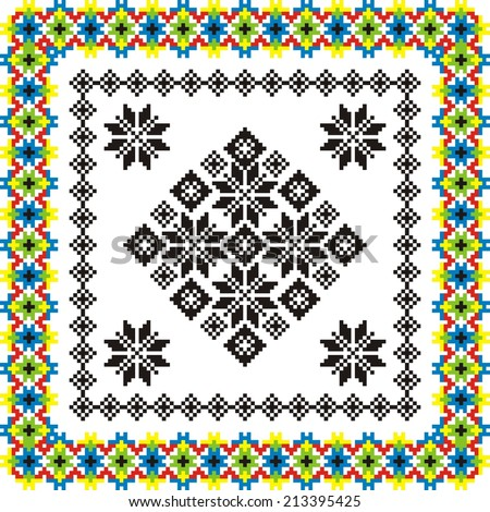 Traditional vector folk knitted yellow, black and blue embroidery pattern from Ukraine and Russia