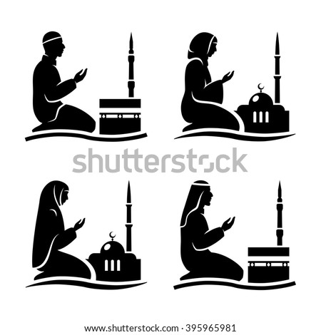 Muslim Stock Images Royalty Free Images Amp Vectors