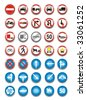 traffic signs - stock vector