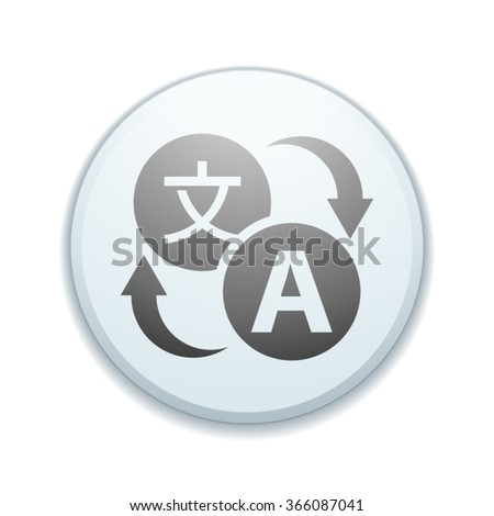 Translate Button - stock vector