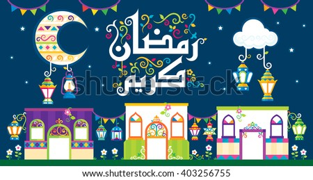 Translation (Happy Ramadan) ,  Text written in Arabic , Decorated Houses with  Lanterns  - stock vector