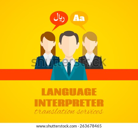 Translation services legal telephone high quality interpretation and communication assistance in all languages abstract flat vector illustration - stock vector