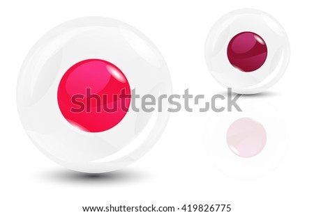 Transparent sphere red - stock vector