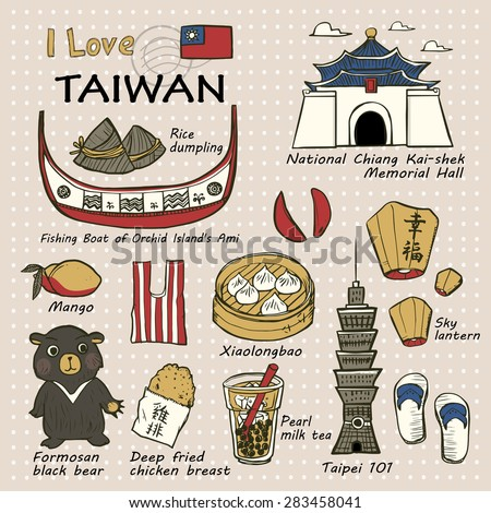 travel concept: Taiwan famous things and landscapes in hand drawn style - the word on sky lantern means happiness in Chinese and the word on fried chicken breast means fried chicken in Chinese - stock vector