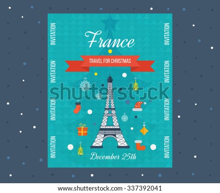 Travel to Paris for christmas. Cute invitation card with winter city life and space for text. Merry Christmas greeting card design. France Christmas and New Year. Flyer, Brochure Design Templates. - stock vector