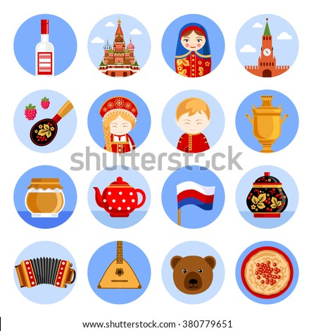 travel russia set vector illustrations guidebook stock vector  travel to russia set of vector illustrations for guidebook russian architecture food