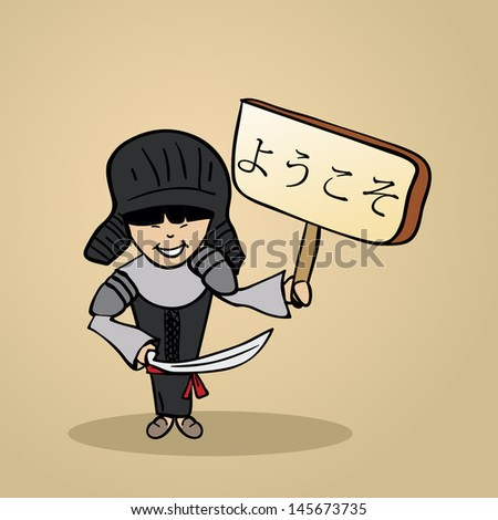 Trendy japanese man says welcome holding a wooden sign sketch. Vector file illustration layered for easy editing. - stock vector