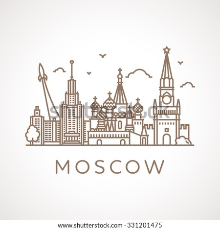 Trendy line illustration of Moscow with different famous buildings and places of interest. Modern vector line-art design. - stock vector
