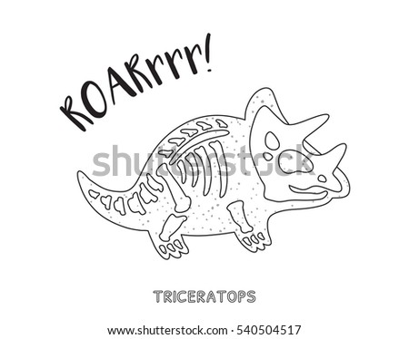Triceratops Skeleton Outline Drawing Fossil Triceratops Stock Vector ...