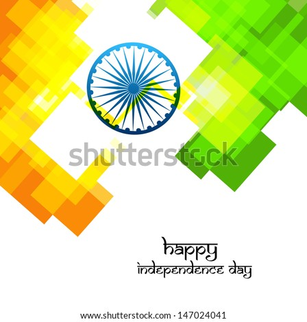 Tricolor colorful independence day flag vector - stock vector