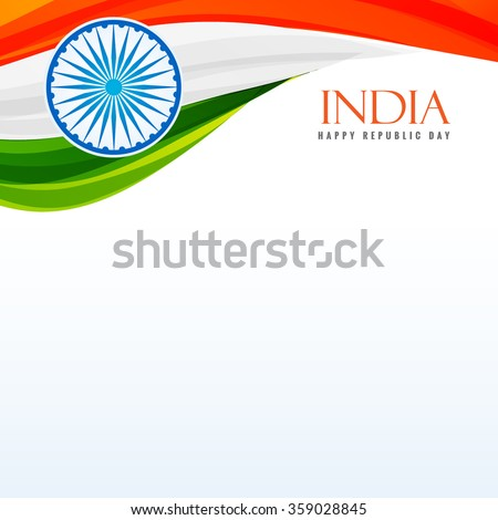 tricolor indian flag background - stock vector