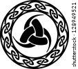 Triple Horn of Odin, Celtic endless knot - stock vector
