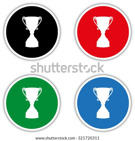 Trophy - vector icon - stock vector