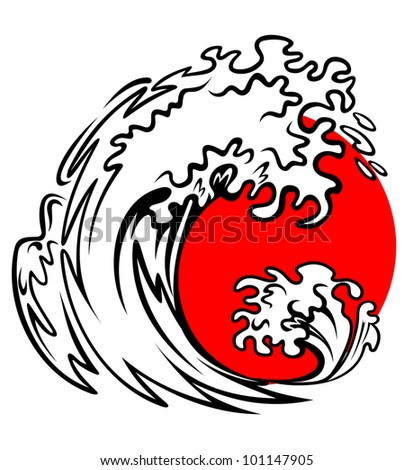 Tsunami wave and red sun on storm sea. Jpeg version also available in gallery - stock vector