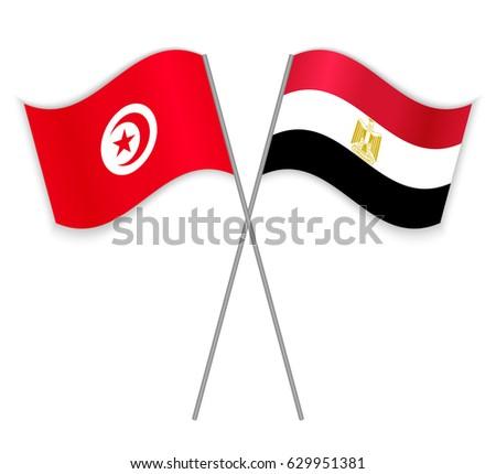 Learn Tunisian Arabic Lesson 1 - YouTube