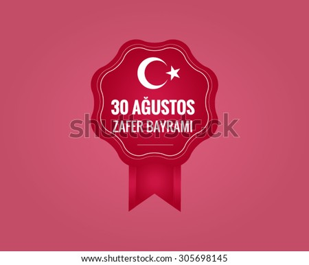 Turkey National Day Victory 30 August, vector (30 Agustos Zafer Bayrami) - stock vector