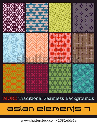Twelve more seamless backgrounds from Japan - stock vector