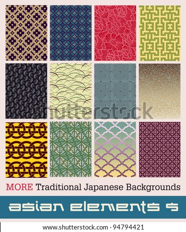 Twelve MORE traditional Japanese patterns (most seamless) with geometric and nature themes. - stock vector