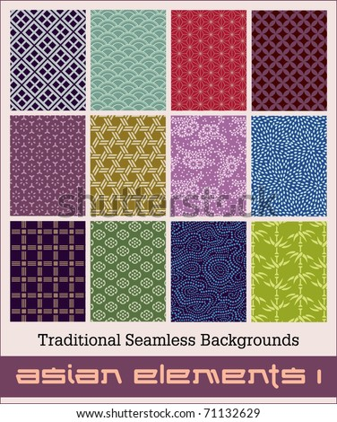 Twelve traditional Japanese seamless patterns with geometric and nature themes. * Accepted July 1st- 2011 * See my portfolio for MORE seamless patterns from vintage Japanese kimono designs - stock vector