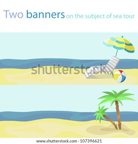 two banners on the subject of sea tour (vector)