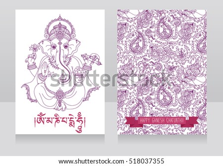 Two cards with sitting Lord Ganesha and paisley ornament, vector illustration