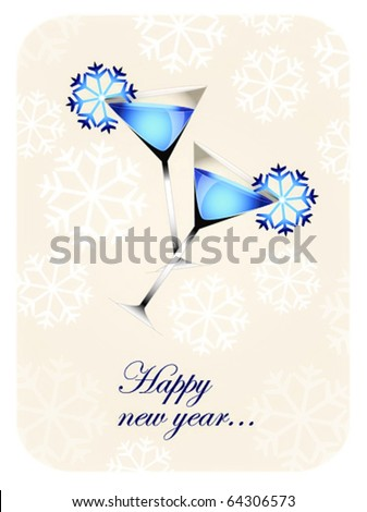 Two celebratory glasses of a cocktail with snowflakes on a holiday of Christmas of new year on a gray yellow background and a place for the congratulation text - stock vector