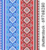 two embroidered good like handmade cross-stitch ethnic Ukraine pattern - stock vector