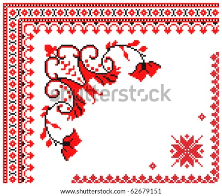 two embroidered good like handmade cross-stitch ethnic Ukraine pattern - stock vector