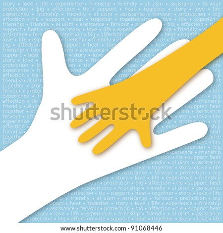 two hands together - stock vector