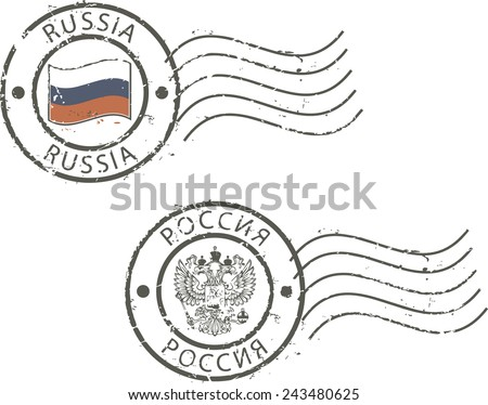 Two postal grunge stamps 'Russia' with the flag and two-headed eagle. Latin and cyrillic inscription. - stock vector
