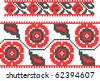 two seamless embroidered good like handmade cross-stitch ethnic Ukraine pattern - stock vector