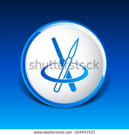 two types of brush icon eyeshadow white vector products. - stock vector
