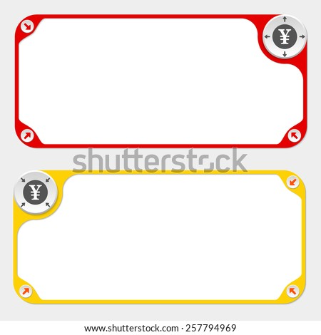 Two vector frames and arrows and yen symbol - stock vector