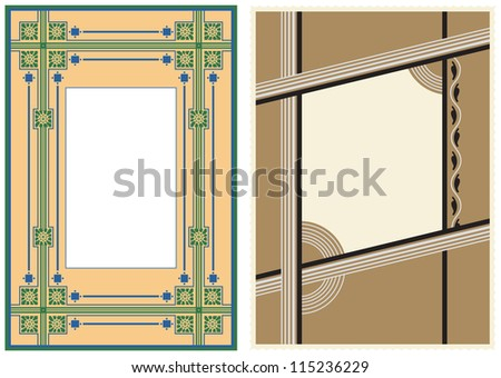 Two Vintage Photo Frames ready for your photo to be added - stock vector