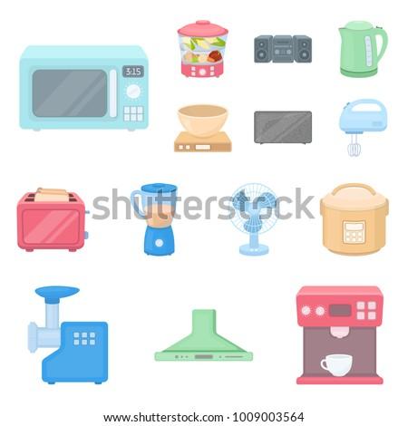 Types Household Appliances Cartoon Icons Set Stock Vector (2018 ...