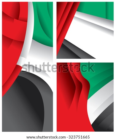UAE Abstract Flag, United Arab Emirates (Vector Art) - stock vector