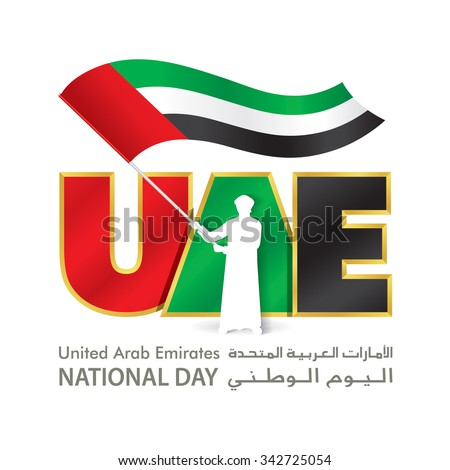 Stock Vector Uae National Day Logo With Young Emirati Hold Flag An Inscription English Arabic United Boy