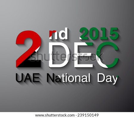 UAE National Day vector banner - stock vector