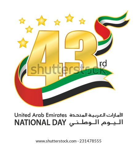 UAE 43rd Years National Day Logo - stock vector