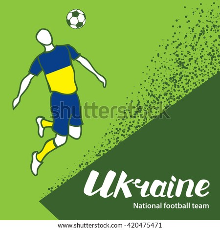 Ukraine. National football team of Ukraine. Vector illustration with the football player and the ball. Vector handwritten lettering.
