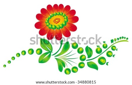 Ukraine, traditions, national, culture, figure, painting - stock vector